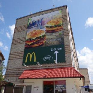 Lielā iela 36, Jelgava